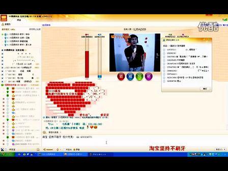 yy4周年庆夏小沫舞蹈演唱白的射-播单:《yy四抖音视频深情图片