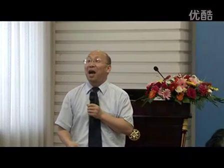 《创新思维与管理创新》中国培训研究院-张梅毅教授