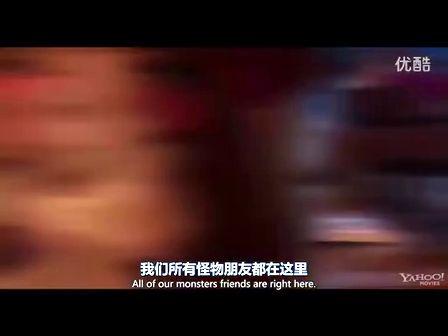 《精灵旅社 中文版预告片》冰冰字幕组双语听译