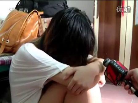 19岁少女遭老师灌醉