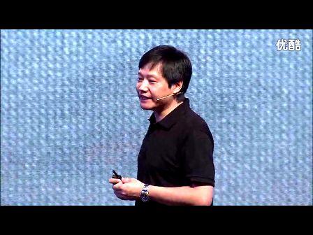 小米2012新品发布会(小米手机2)高清官方完整版