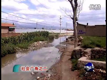 水泥路成成养鱼池