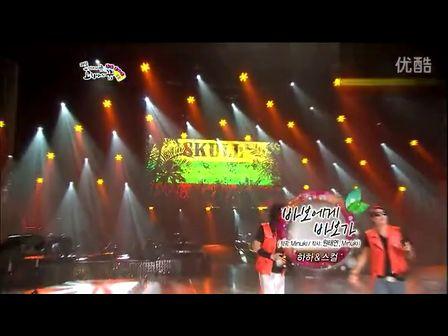 2012 코이카의 꿈 특집콘서트
