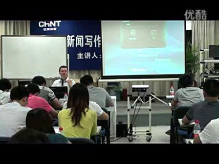 正泰集团培训结束后现场回答学员提问(1)