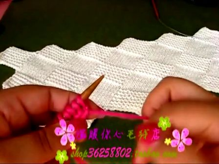 斜织正方块围巾 66