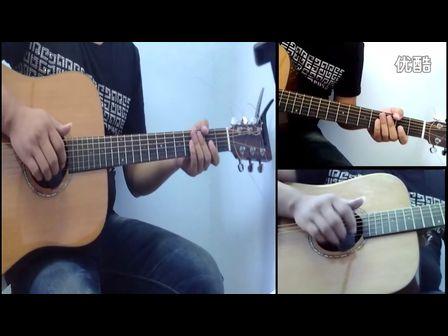 果木浪子我的好兄弟 吉他教学