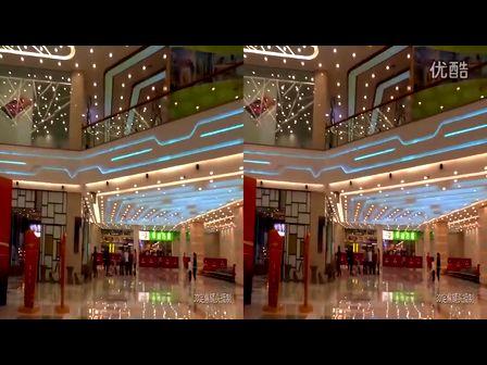 [3D]改变(左右) 张靓颖—在线播放—优酷网,视频高清在线观看