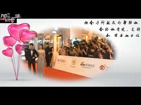 快乐大本营20110917期步步惊心刘诗诗吴奇隆