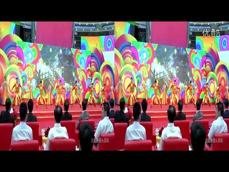 [青岛3D]开业片花(左右)—在线播放—优酷网,视频高清在线观看