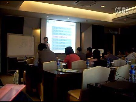 吴诚老师_上海电气集团_供应商管理与谈判技巧