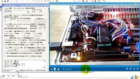 国钟<font style='color:red;'>2-5</font> 51单片机C语言基础知识及电路板制作