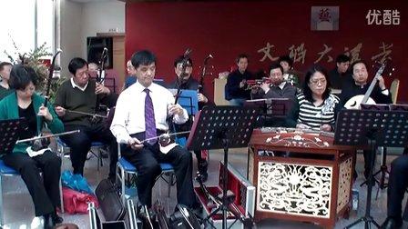 民乐合奏—葬花吟