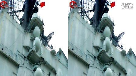 明思克航母世界_中国首部军事航舰3D记录片_左右半宽—在线播放—优酷网,视频高清在线观看
