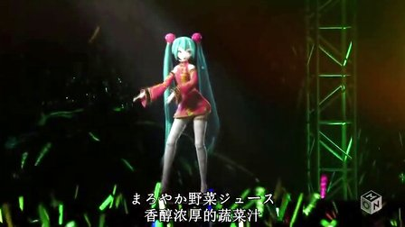 初音未来香港台湾演唱会_—_台湾场(完整版)