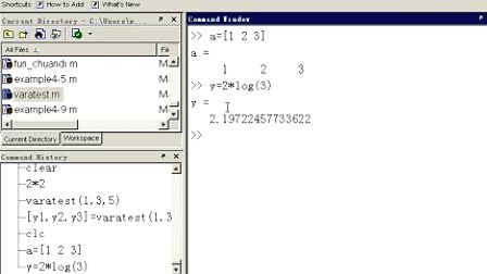 <font style='color:red;'>matlab</font>教学视频第4章 程序设计