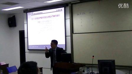 """董镇鸣老师武汉大学政府""""十八大""""课程视频"""
