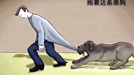 【公益短片】我有条黑狗 它名叫抑郁