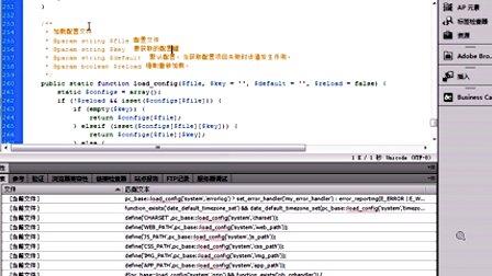 四课(一)PHPCMSV9蚂蚁目录MVC模型-结构网sql从入门到精通源代码图片