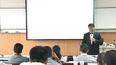 张晨老师-浙江大学管理学院EDP总裁班《卓越领导力004》