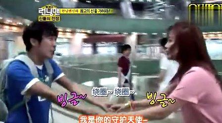 running 观看/【米奇】Running man.E38(110410)刘在石金钟国 宋钟基 宋...