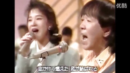 花嫁 坂本冬美 はしだのりひこ 1995 花嫁 坂本冬美 はしだのりひこ 1995 はしだのりひ