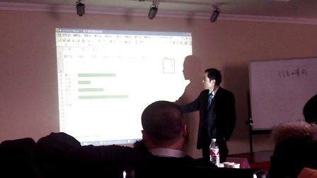 王浩老师视频-销售过程管理