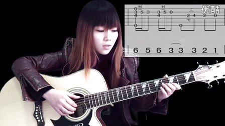 果木浪子 吉他入门标准教程 第58课 残酷月光 弹唱教学