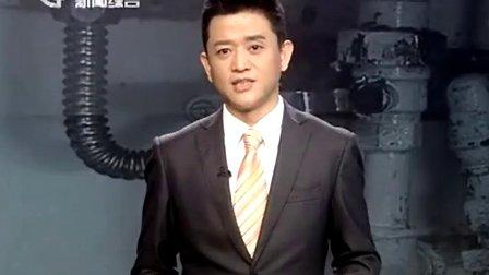 """《新闻透视》关注家电报修""""李鬼""""现象"""