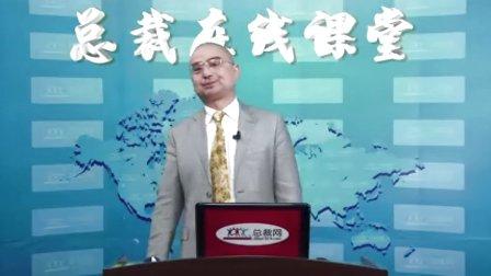 彭小东导师-狼性广告传媒团队绝对行销力01