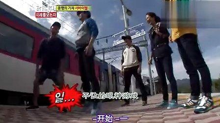 宋钟基 金钟国/【米奇】Running man.E38(110410)刘在石金钟国 宋钟基 宋...