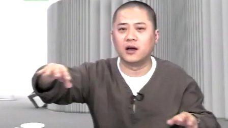 """视频课堂:国学堂 让人上瘾的那根""""经"""""""