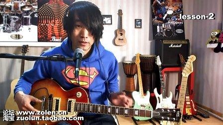 左轮电吉他自学入门教学-2《电吉他的起源与发展》