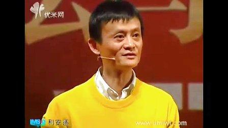 马云/马云演讲视频创业【与80后90后面对面01】马云 励志名言 创业...