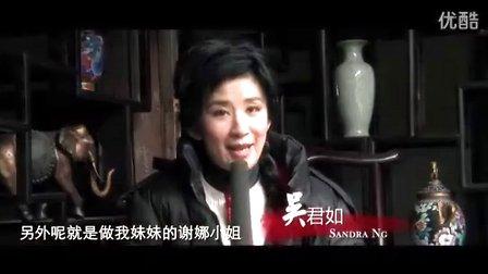 """《笑功震武林》访谈花絮 功夫喜剧欢乐""""逆袭"""""""