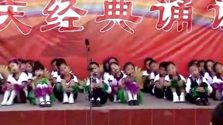 泾阳县逸夫小学经典诵读-专辑:《泾阳县逸夫小小学课诗歌说图片