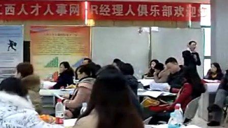 刘勇老师培训管理课程视频(大课)
