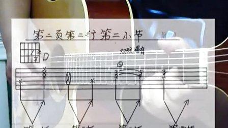 吉他入门第二十五讲《彩虹》羽·泉·第一季