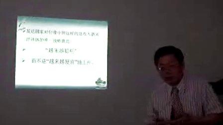 汇师经纪--成国良老师--培训视频:创新1