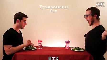 二逼青年演示动物是如何进食的