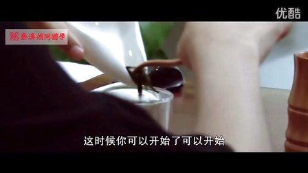 秦汉胡同茶艺教程