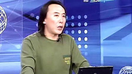 国学讲座鬼谷子