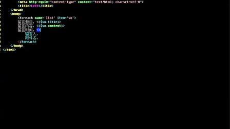 30.ThinkPHP 3.1.2 项目演示 5 -关联模型与分页效果