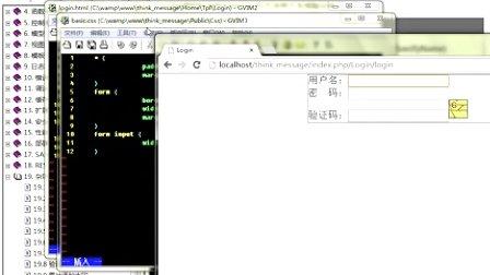 27.ThinkPHP 3.1.2 项目演示 2 -登录判断和分帧使用