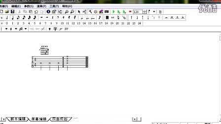 切音的制作-muse2.7心动吉他视频教程