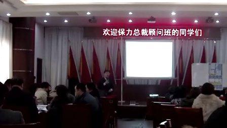 沙盘模拟培训讲师楚晓晖-企业全面运营管理沙盘课程