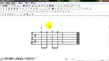 在六线谱上方或下方标注左手按弦的手指-muse2.7心动吉他视频教程