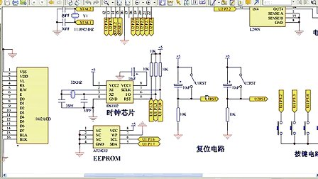 机器人小车视频教程03菜鸟入门<font style='color:red;'>之三</font>:详解原理图