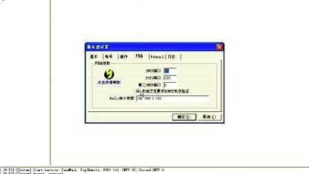 传智播客PHP教程php.itcast.cn-Mysql优化16 定时维护(四)