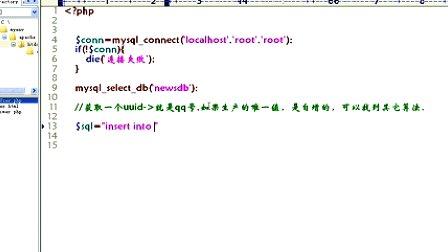 传智播客PHP教程php.itcast.cn-Mysql优化17 水平分割