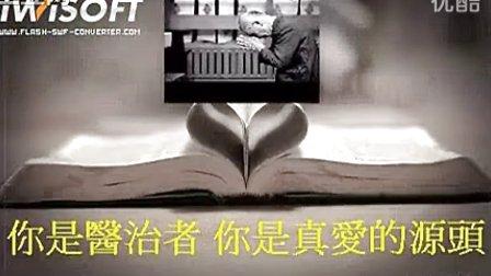 经典 频道/